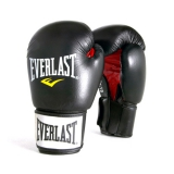 Leather Boxing Glove Fighter (Black/Red)