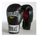Moulded Foam Training Glove Leather (Black)