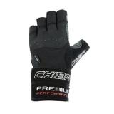 42122 Premium Wristguard (Black)
