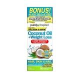 Muscletech 100% Pure Coconut Oil (80) (50% OFF - short exp. date)