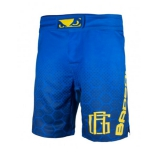 Mauler Legacy III Short (Royal Blue)