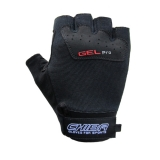 40557 Gel Pro Gloves (Black)