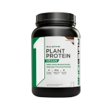 R1 Plant Protein (1,7lbs)