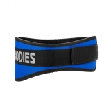Basic Gym Belt (Strong Blue)