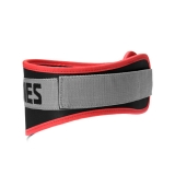 Basic Gym Belt (Black/Red)
