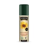 Cooking Spray Sunflower (190ml)