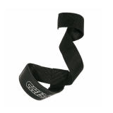 40600 Lifting Straps (Black)